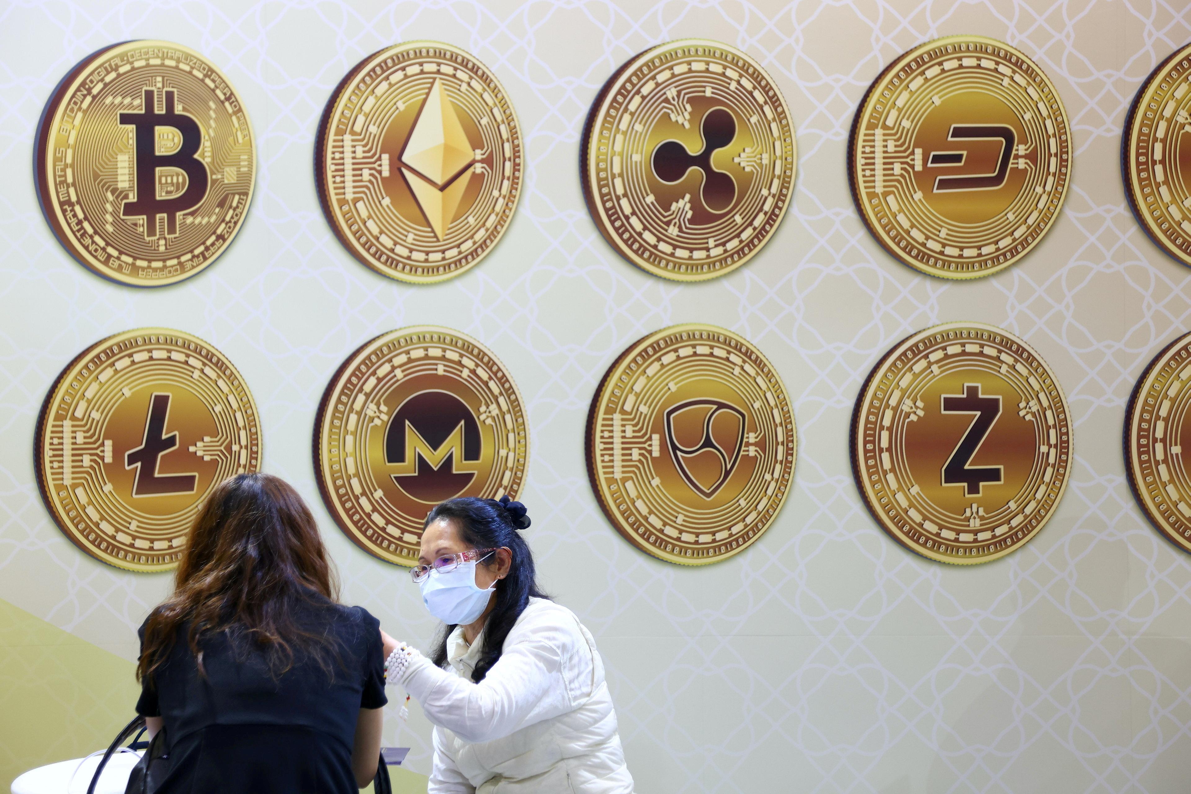 bitcoin ann