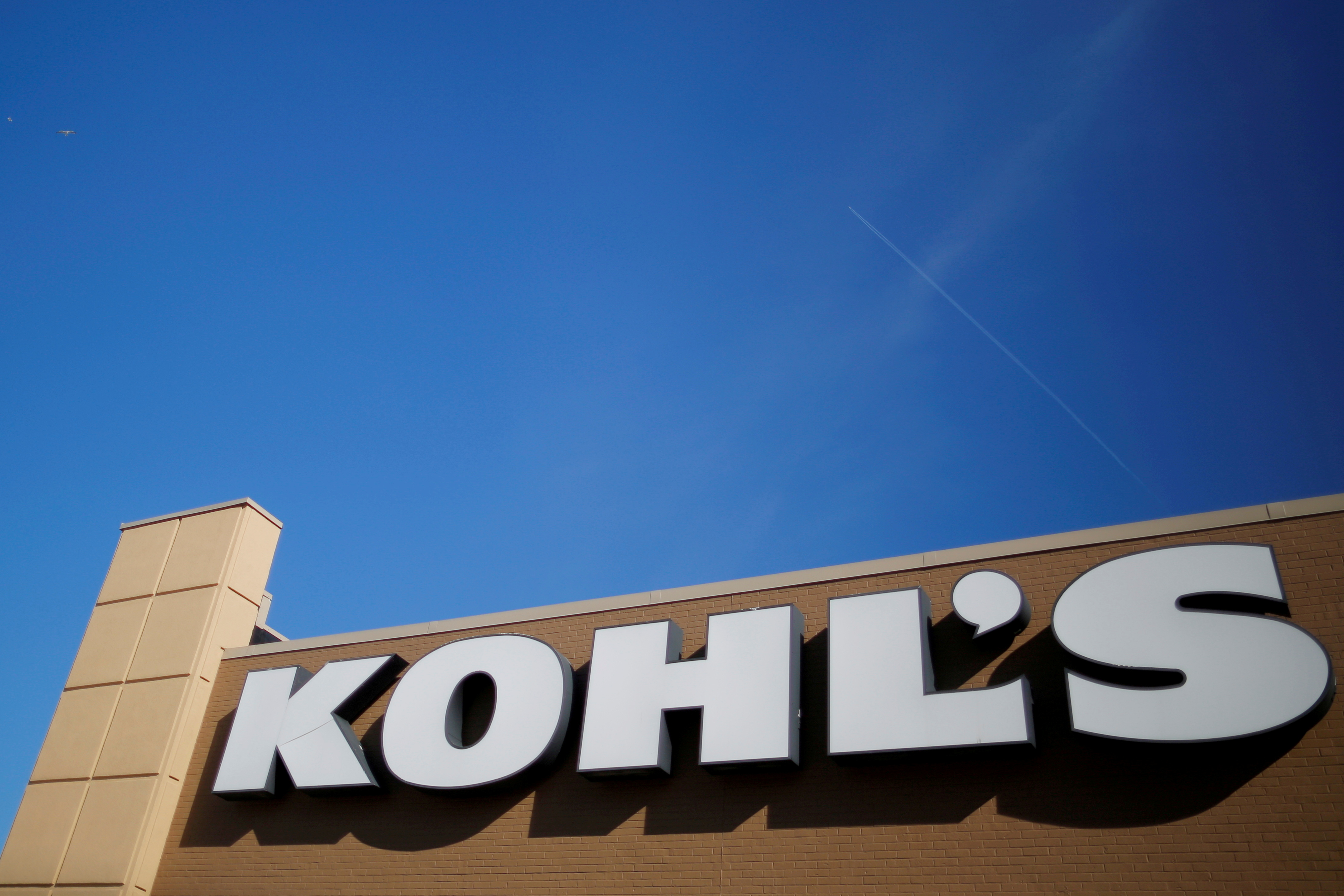FILE PHOTO: A sign marks a Kohl's store in Medford, Massachusetts, U.S., February 21, 2017.   REUTERS/Brian Snyder