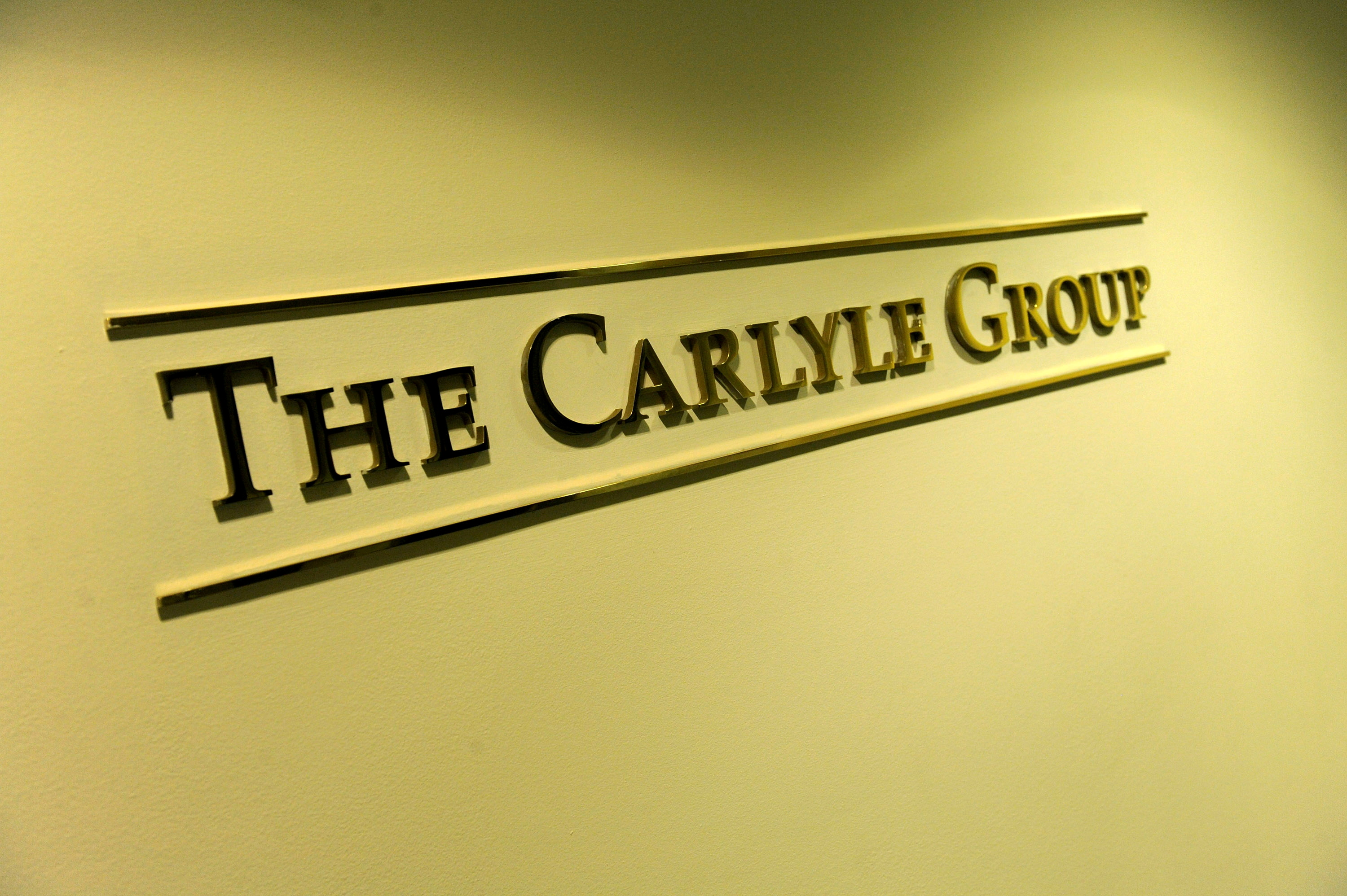 A general view of the lobby outside the Carlyle Group offices in Washington, May 3, 2012.  REUTERS/Jonathan Ernst/File Photo/File Photo