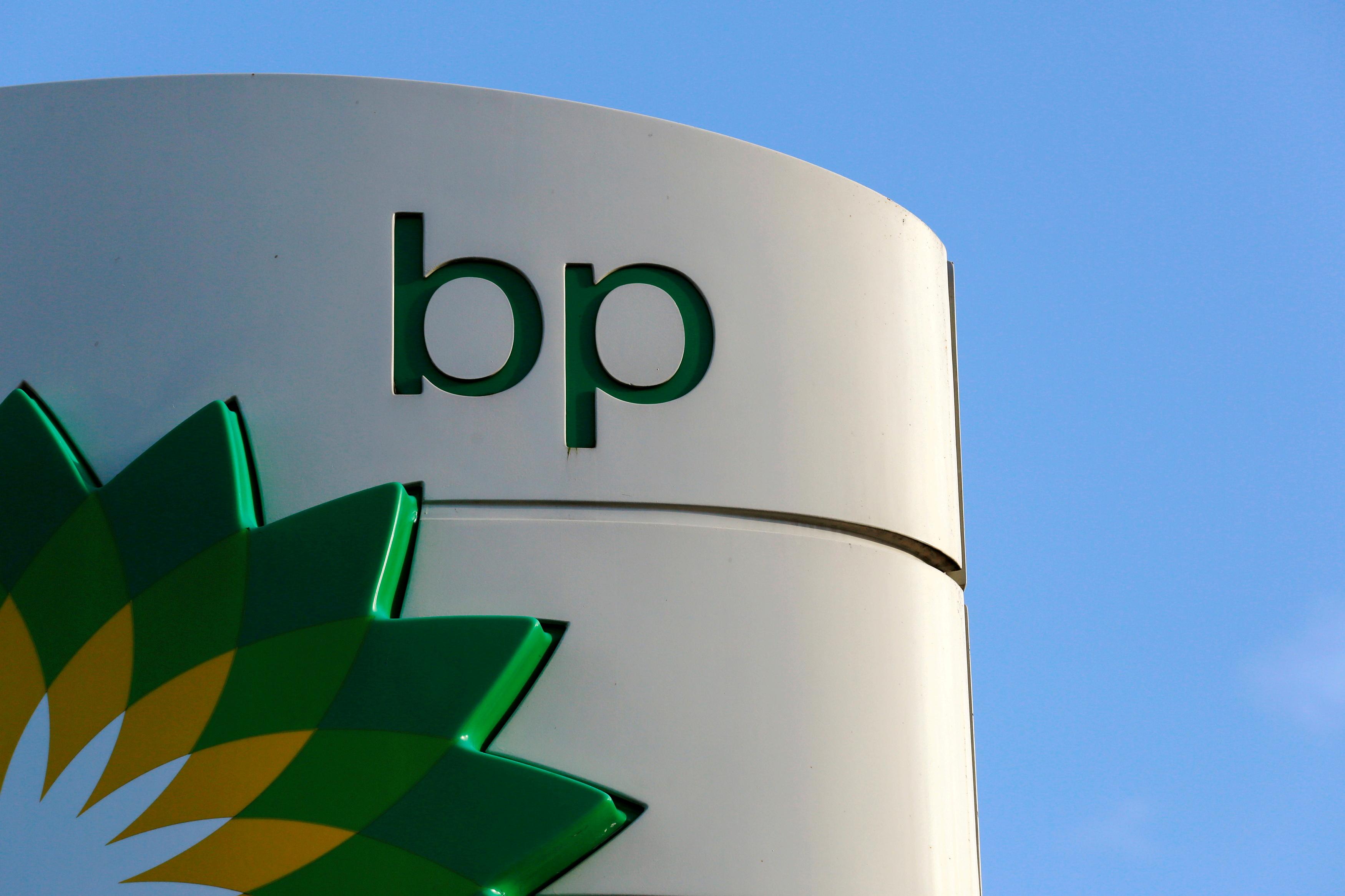A BP logo is seen at a petrol station in London, Britain January 15, 2015.   REUTERS/Luke MacGregor
