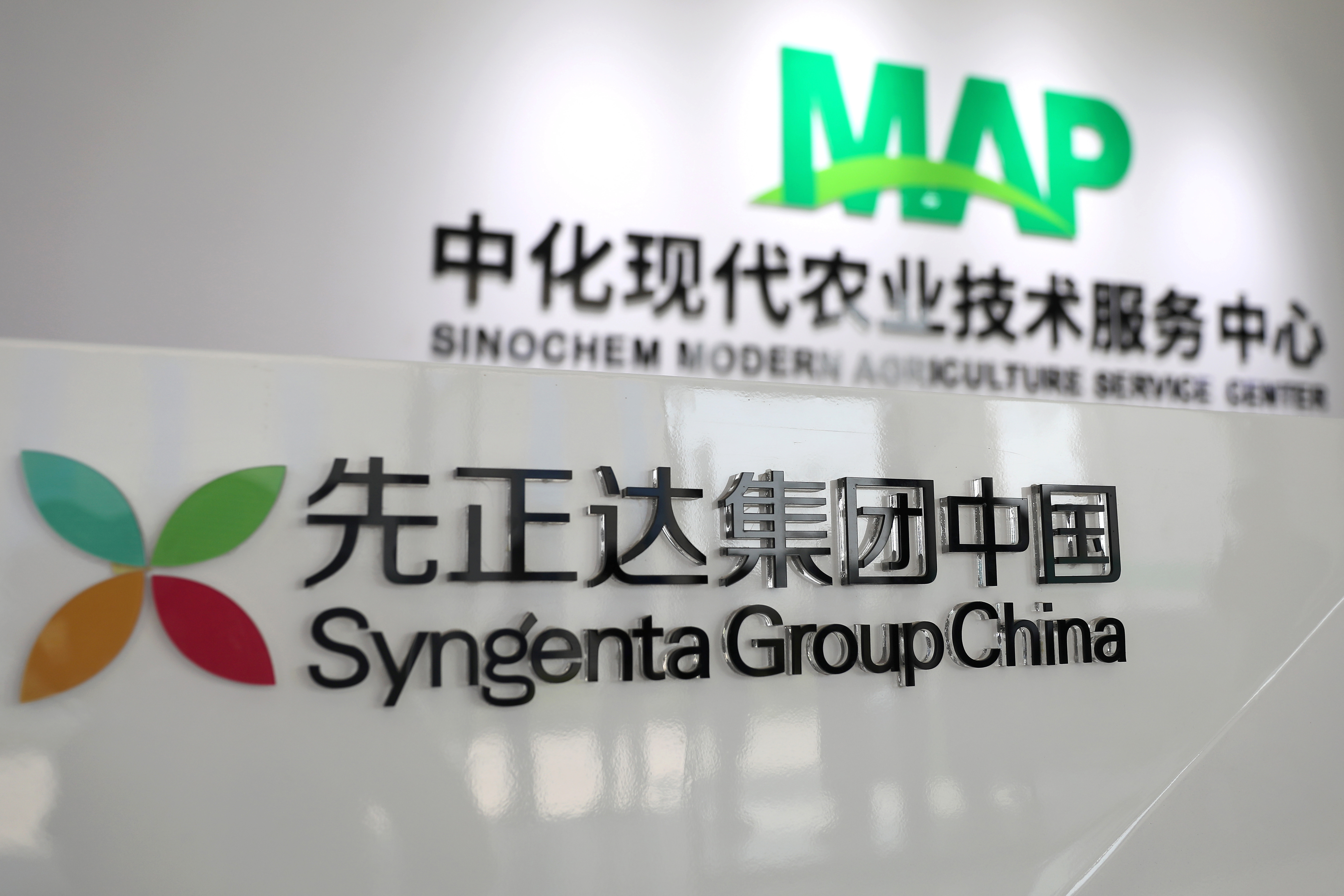Syngenta Group China sign hangs at its Modern Agriculture Platform' (MAP) service centre, during a media tour in Wei county of Handan, Hebei province, China June 11, 2021. REUTERS/Tingshu Wang