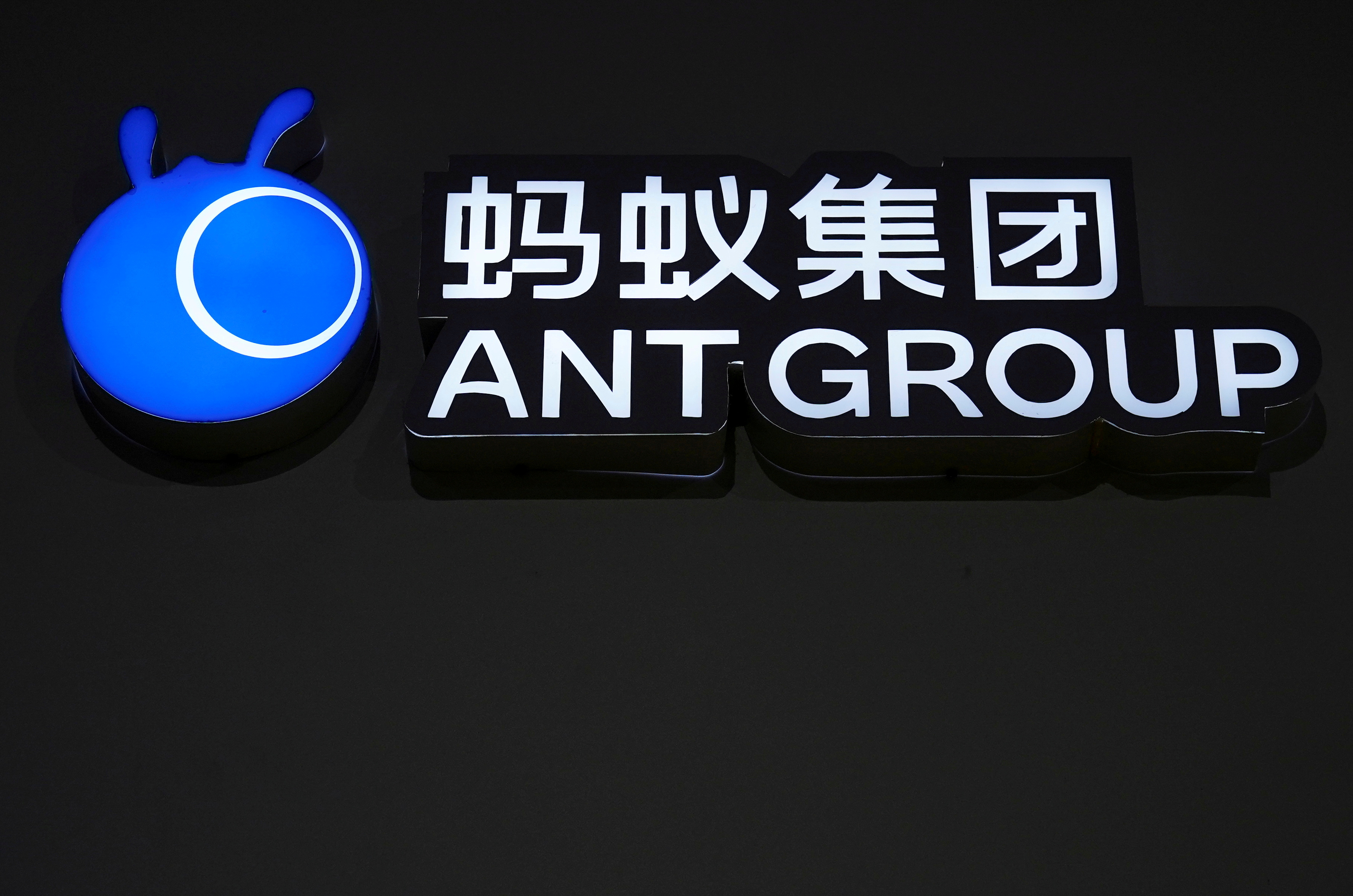 A sign of Ant Group is seen during the World Internet Conference (WIC) in Wuzhen, Zhejiang province, China, Nov. 23, 2020. REUTERS/Aly Song/File Photo