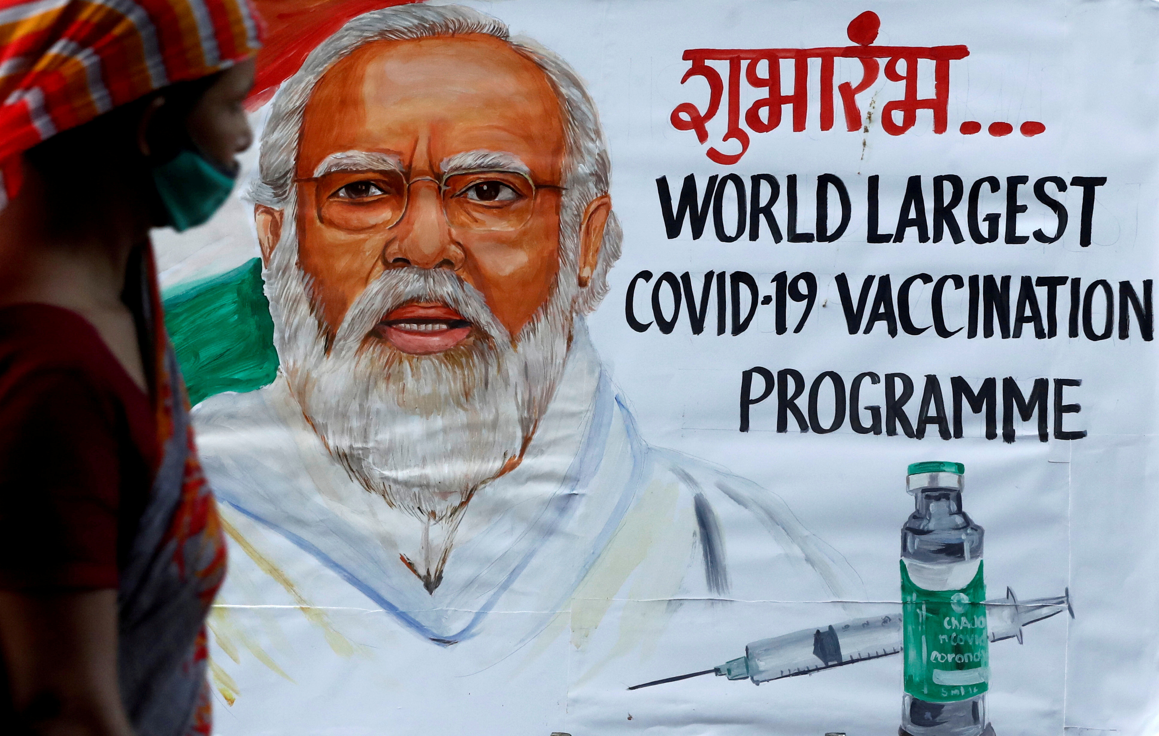 Indian State Punjab Unable to Obtain Coronavirus Vaccines Directly from Moderna