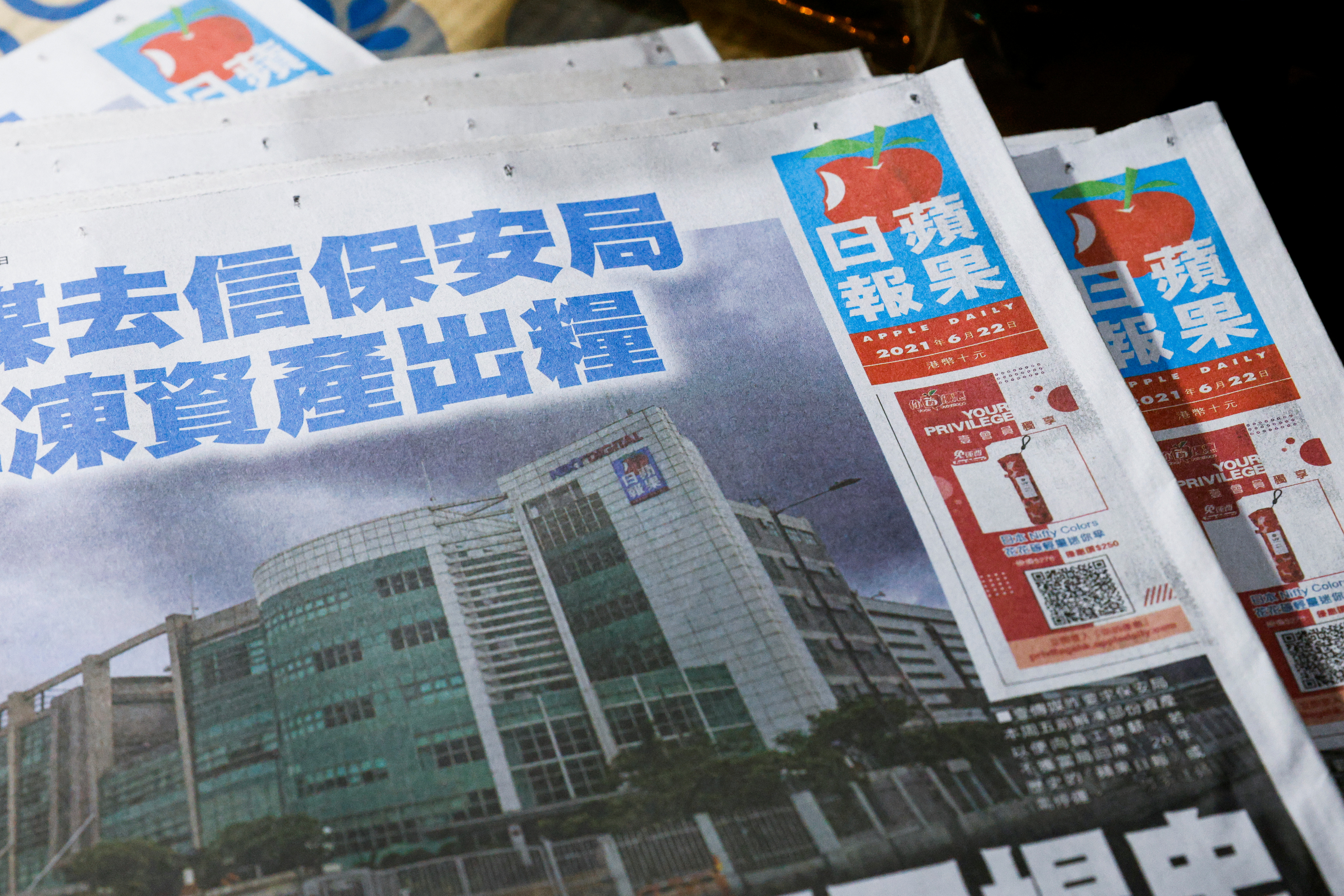 Copies of the Apple Daily newspaper are seen at a newspaper stall after it looked set to close for good by Saturday following police raids and the arrest of executives in Hong Kong, China June 22, 2021. REUTERS/Tyrone Siu