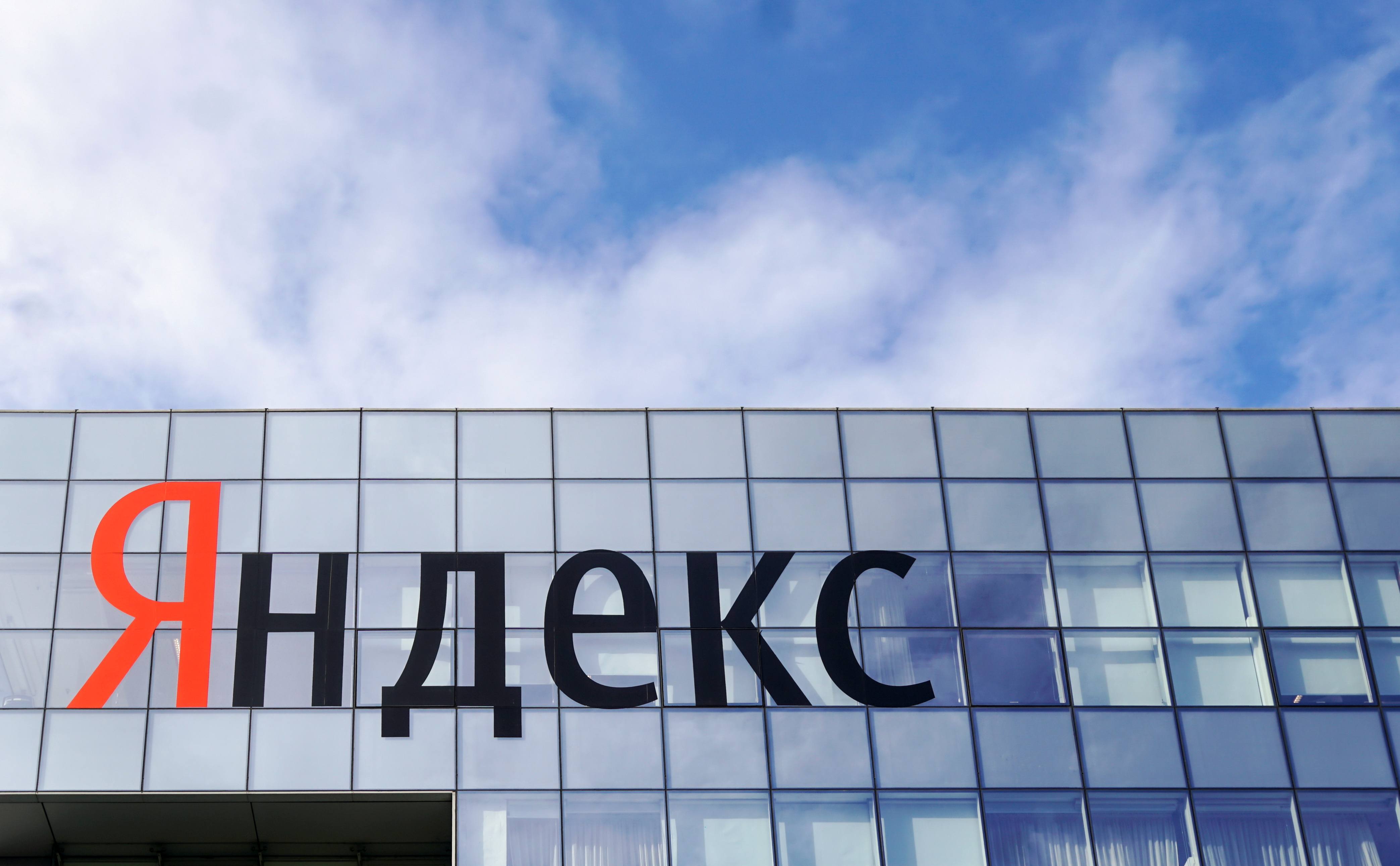 The logo of Russian internet group Yandex is pictured at the company's headquarter in Moscow, Russia October 4, 2018. REUTERS/Shamil Zhumatov/File Photo