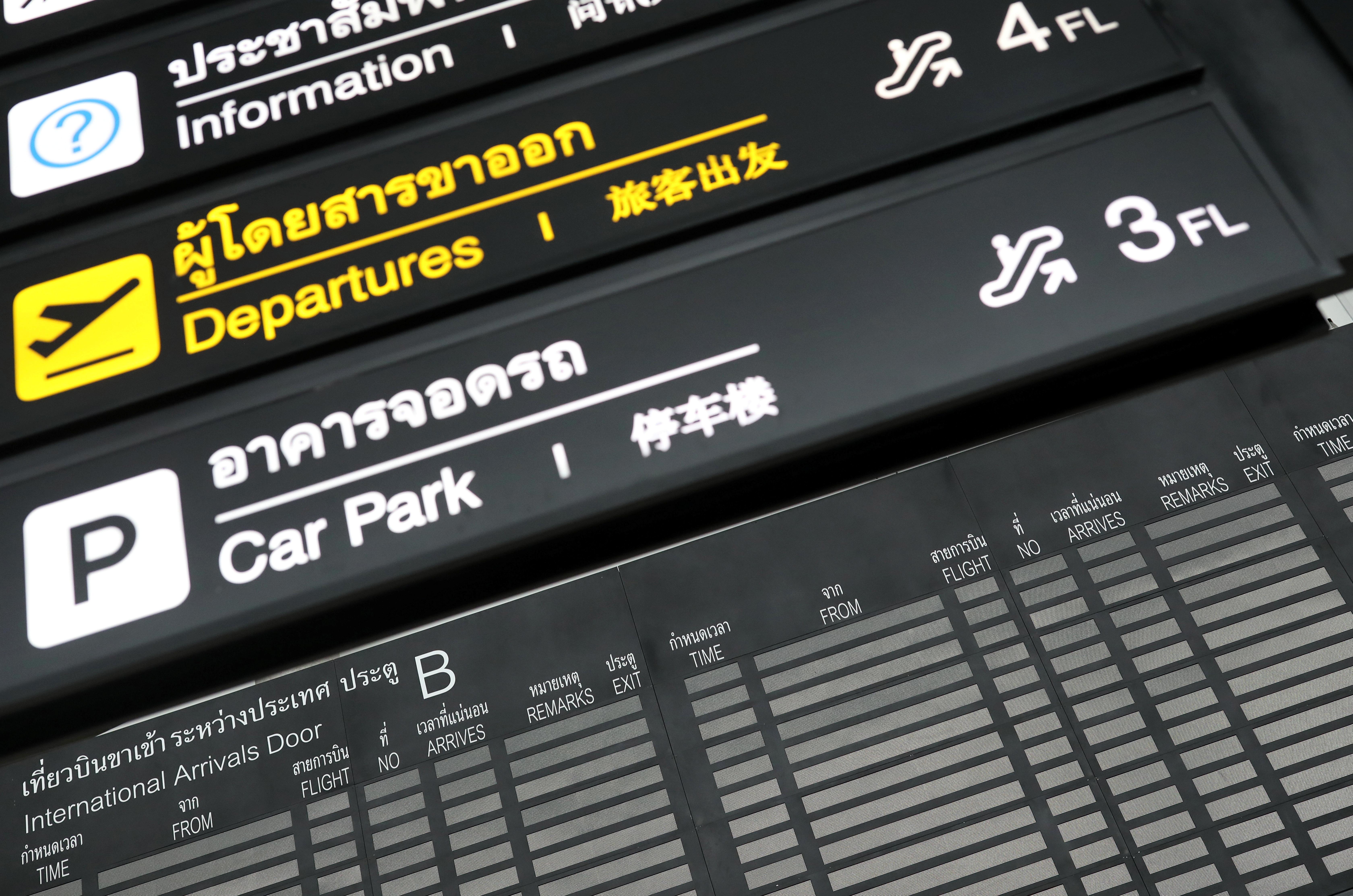 A blank flight information board is seen at Suvarnabhumi Airport during the coronavirus disease (COVID-19) pandemic in Bangkok, Thailand, October 12, 2020. REUTERS/Soe Zeya Tun