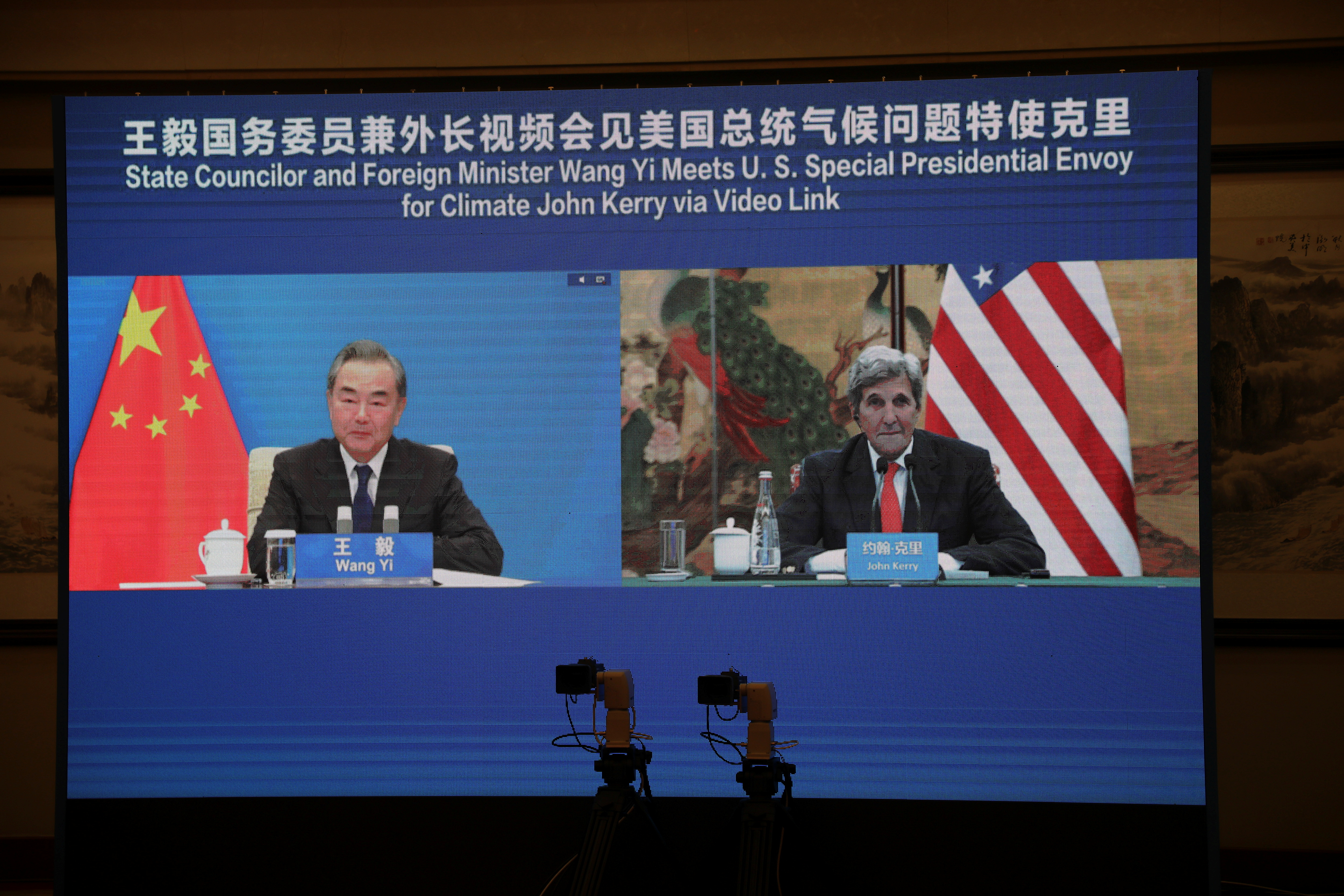 U.S. Special Presidential Envoy for Climate John Kerry is seen on a screen with Chinese State Councillor and Foreign Minister Wang Yi during a meeting via video link as Kerry visits Tianjin, China September 1, 2021. U.S. Department of State/Handout via REUTERS