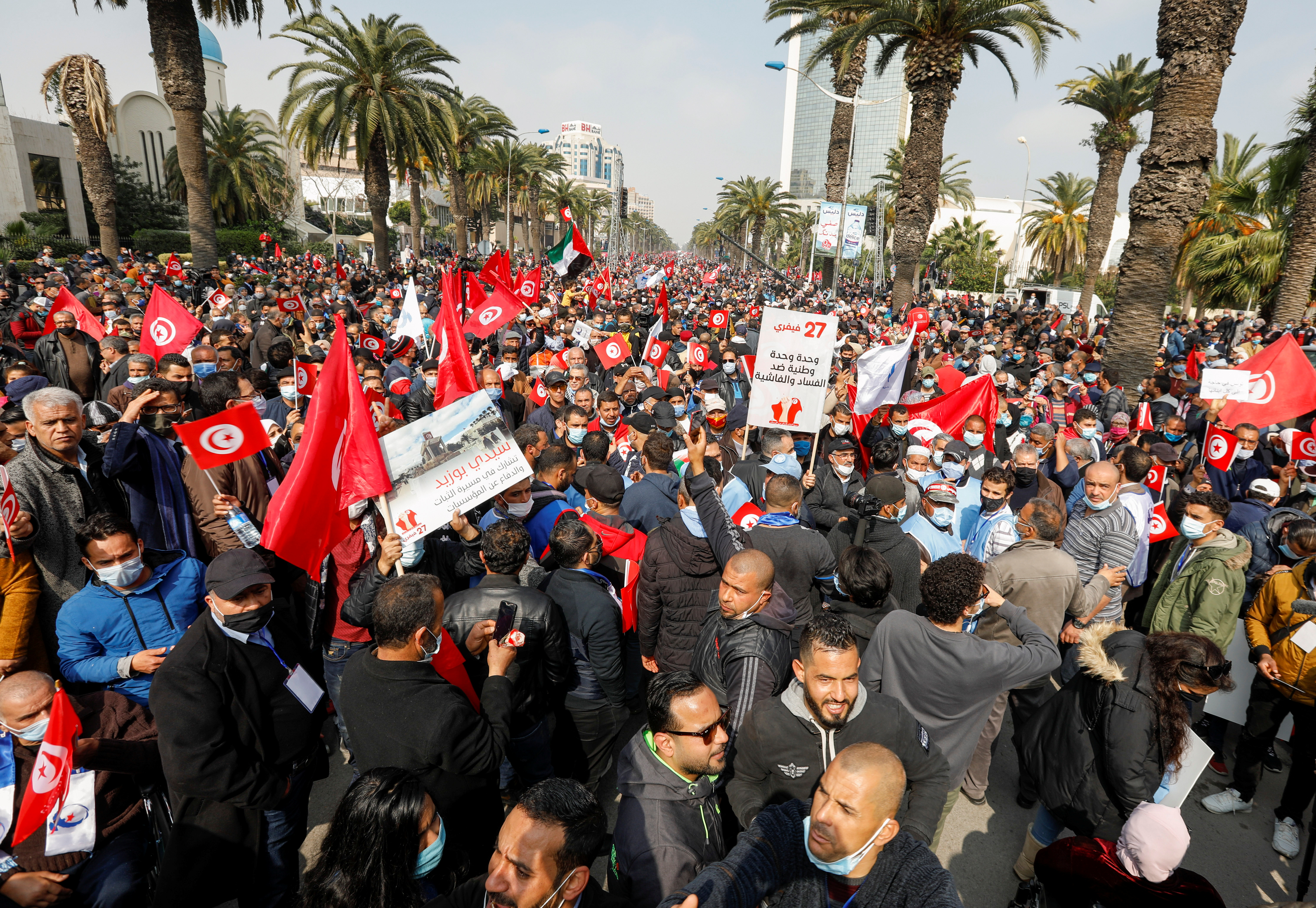 Supporters of Tunisia