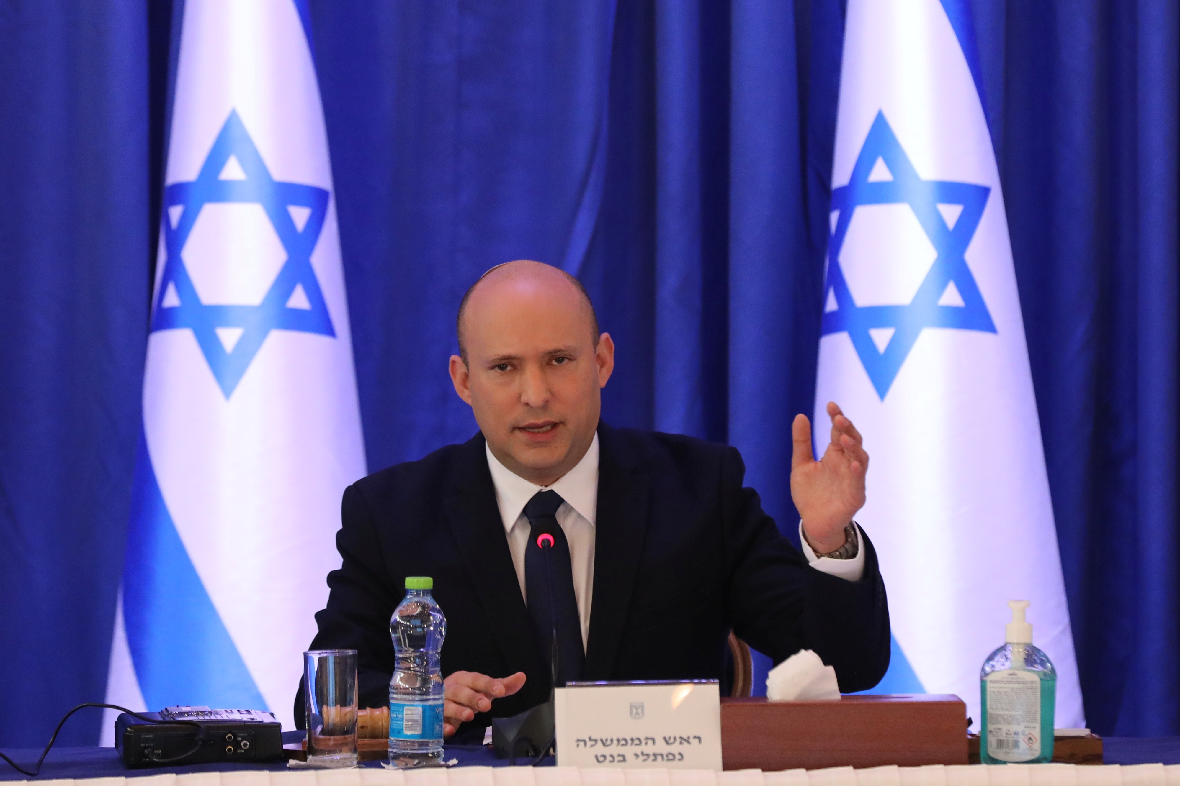 Israeli Prime Minister Naftali Bennett attends a cabinet meeting at the Ministry of foreign affairs offices in Jerusalem, September 12, 2021. Abir Sultan/Pool via REUTERS