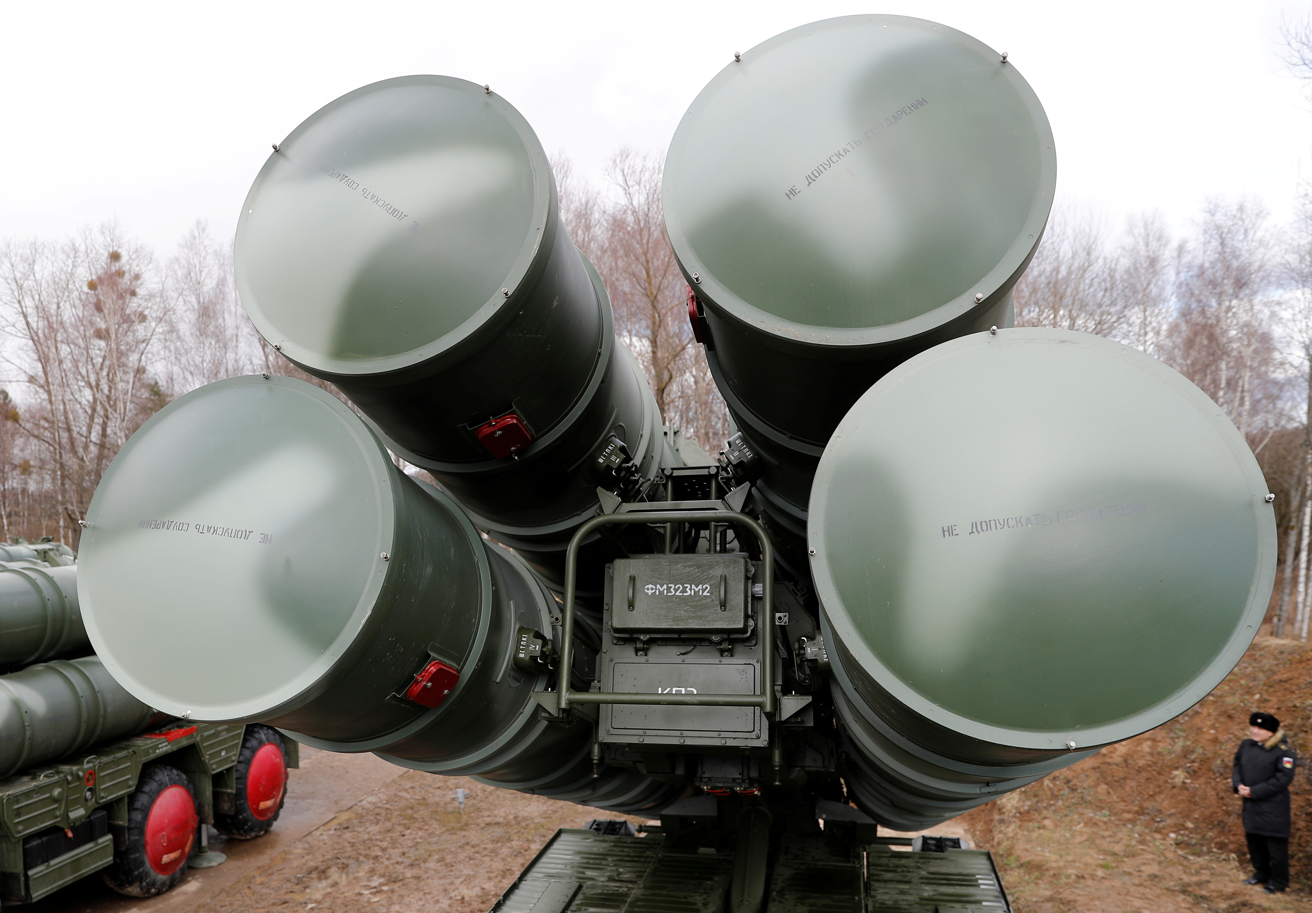 A view shows a new S-400