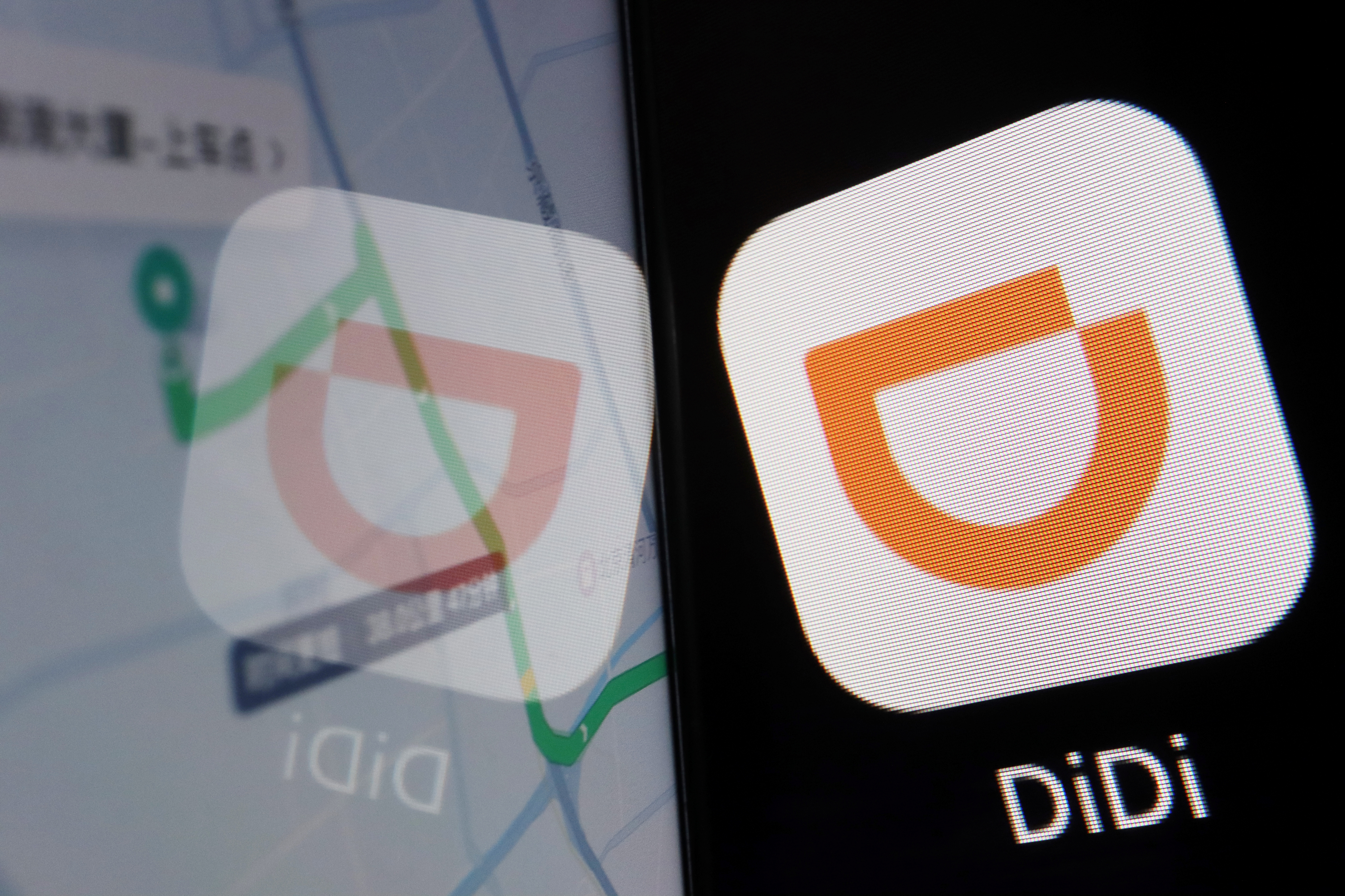 The Didi logo is seen in an illustration picture taken July 1, 2021. REUTERS/Florence Lo/Illustration