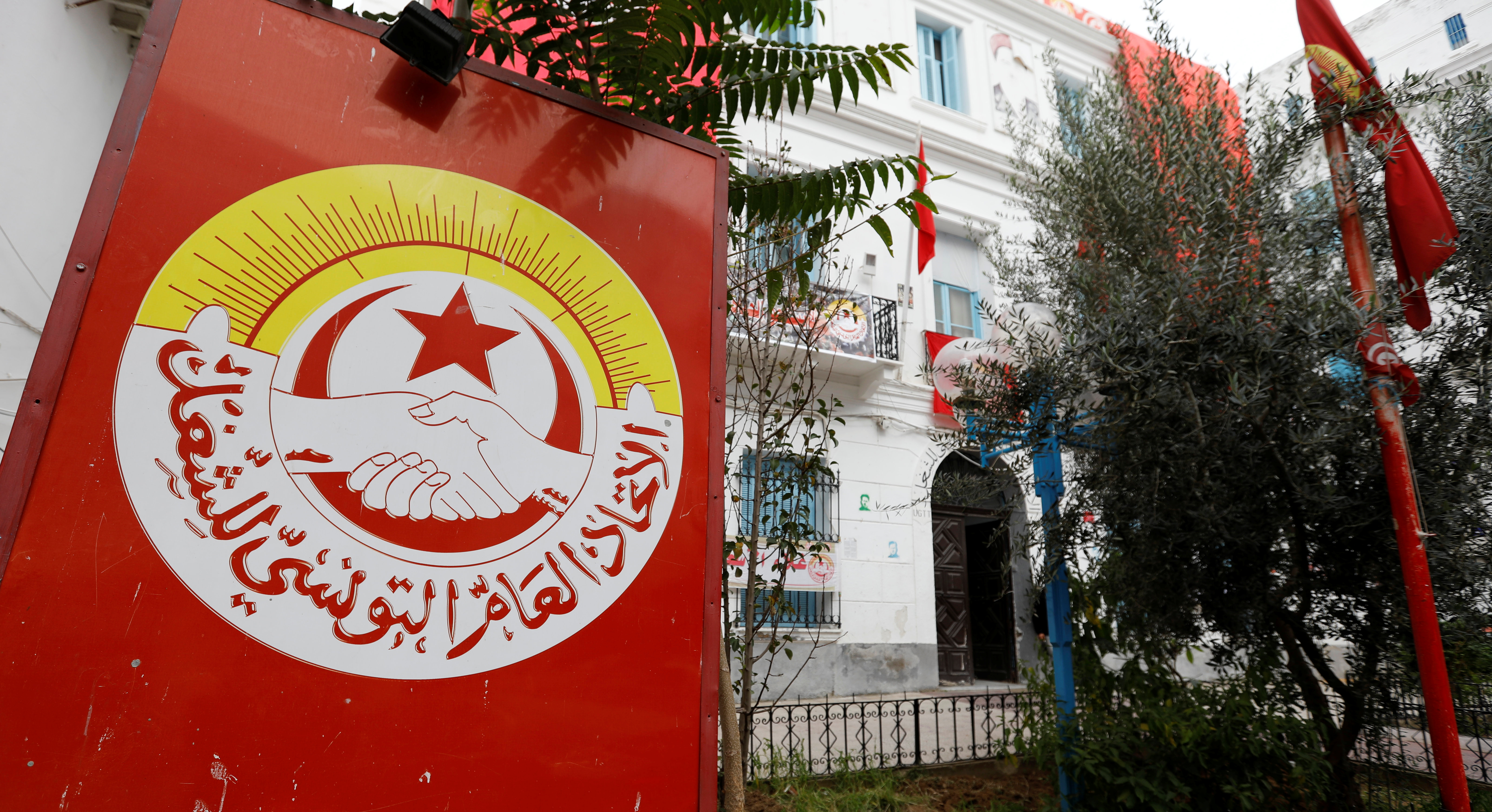 A general view of the headquarters of the General Union of Tunisian Workers (UGTT) in Tunis, Tunisia, November 24,2018. REUTERS/Zoubeir Souissi